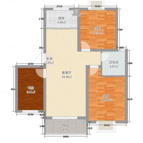 紫金名苑3室2厅1卫1厨97.00㎡户型图