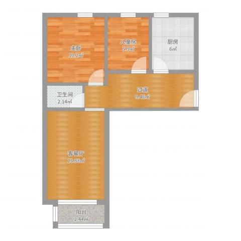魏先生家居设计2室2厅1卫1厨50.02㎡户型图