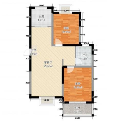 万象华城2室2厅1卫1厨94.00㎡户型图