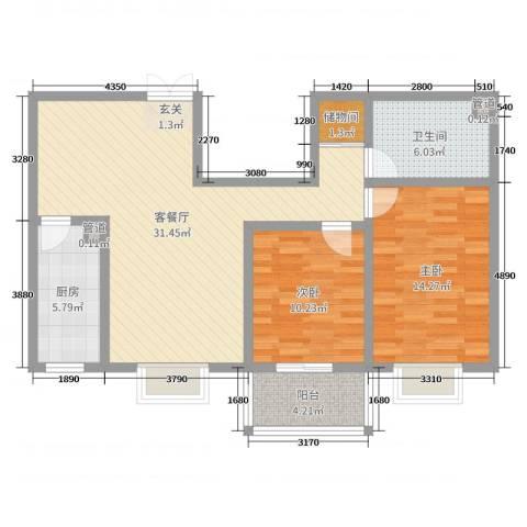 万和世家2室2厅1卫1厨92.00㎡户型图