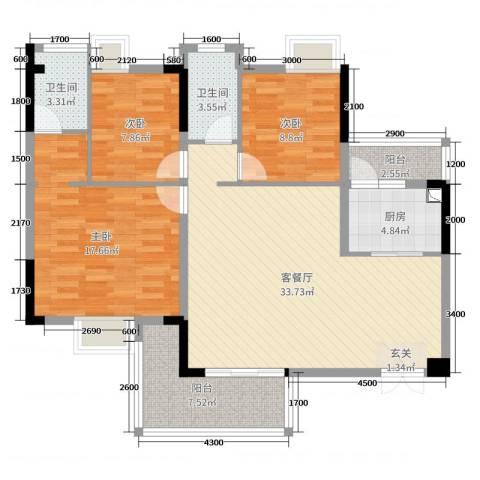 信和园3室2厅2卫1厨117.00㎡户型图