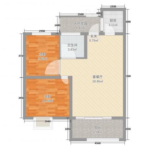 天元阳光苑2室2厅1卫1厨86.00㎡户型图