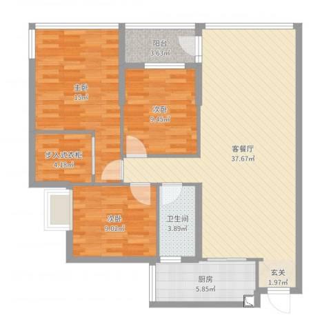 龙江花园3室2厅1卫1厨125.00㎡户型图