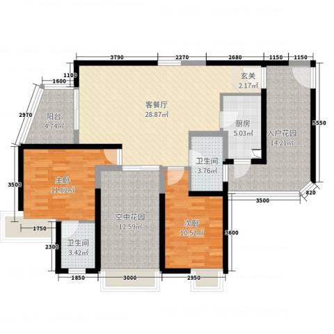 新世纪君汇半岛2室2厅2卫1厨106.00㎡户型图