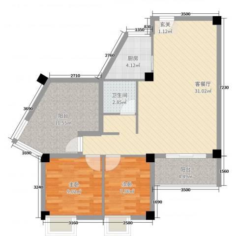 聚星国际城2室2厅1卫1厨88.00㎡户型图