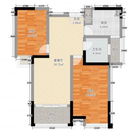 五洲龙湾2室2厅1卫1厨87.00㎡户型图