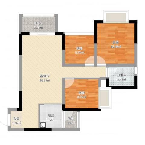 万硕江城一品3室2厅1卫1厨77.00㎡户型图