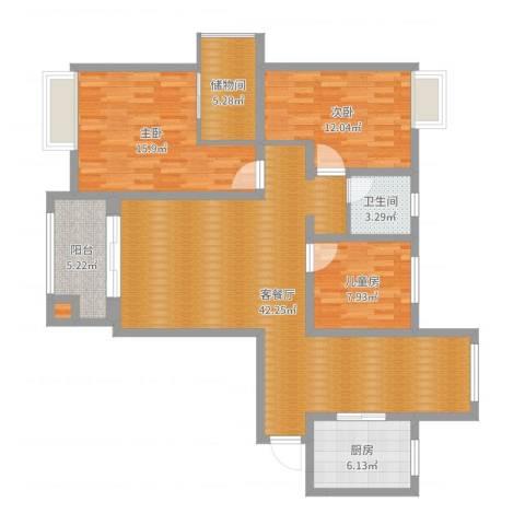 虹亚翰府广场3室2厅1卫1厨123.00㎡户型图