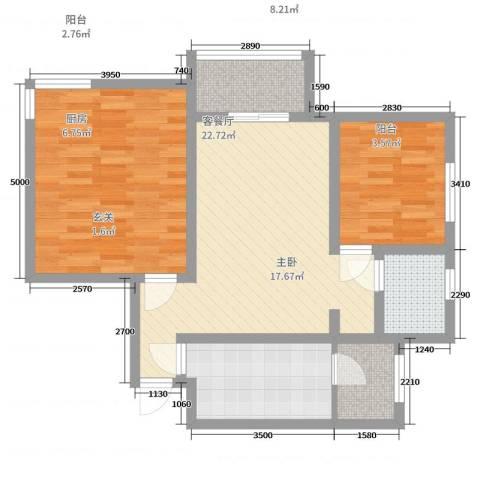 天津市西青金友花园2室2厅1卫1厨64.74㎡户型图