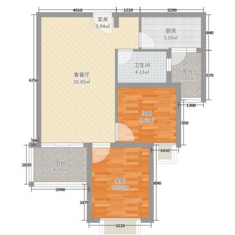 恒大城2室2厅1卫1厨90.00㎡户型图