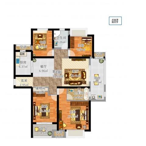 农房澜山4室2厅2卫1厨142.00㎡户型图