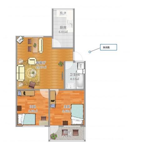 辛甸花园2室2厅1卫1厨64.00㎡户型图