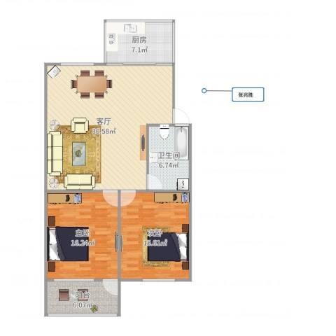 辛甸花园2室1厅1卫1厨110.00㎡户型图