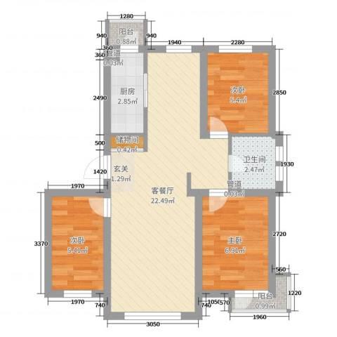 曙光新城3室2厅1卫1厨61.00㎡户型图