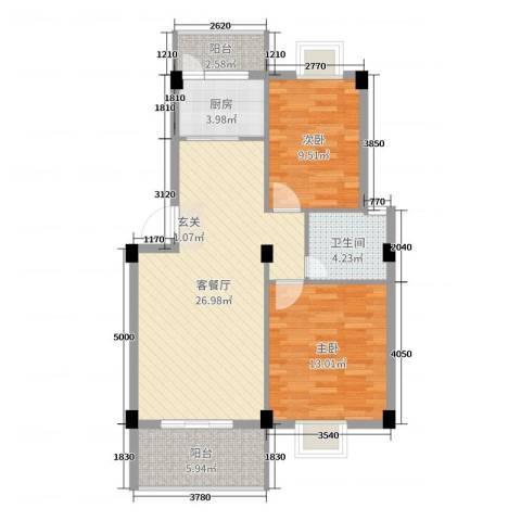 尚城国际2室2厅1卫1厨80.00㎡户型图