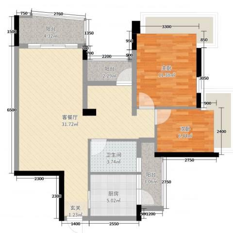 雅居乐曼克顿山2室2厅1卫1厨90.00㎡户型图