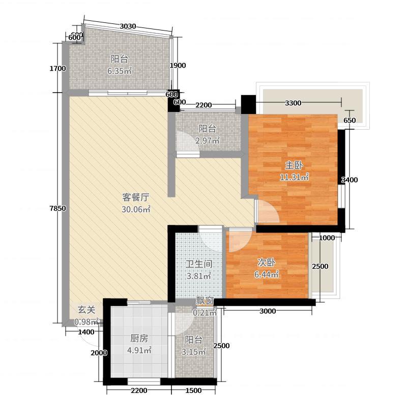 雅居乐曼克顿山90.00㎡1/4/5座03/04/05单元户型3室3厅1卫1厨