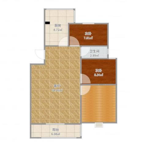 嘉禾・盛世豪庭2室1厅1卫1厨101.00㎡户型图