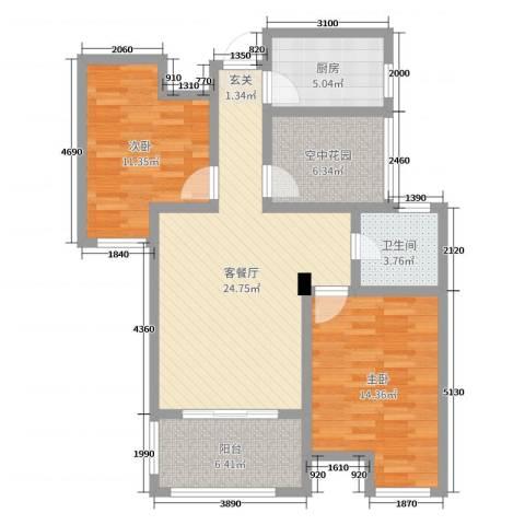 绿地香树花城2室2厅1卫1厨90.00㎡户型图