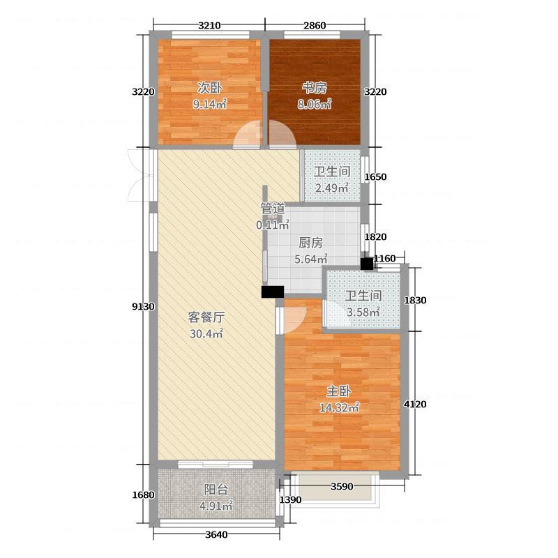 托斯卡纳94.74㎡高层C户型2室2厅2卫