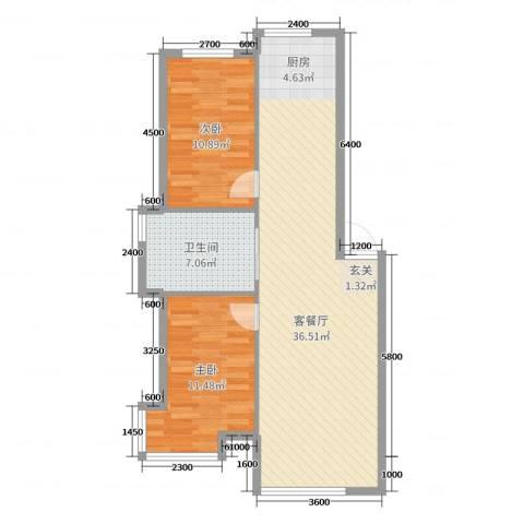 华府天地二期2室2厅1卫0厨76.00㎡户型图
