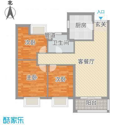 嘉里云荷廷89.00㎡A2户型3室3厅1卫1厨
