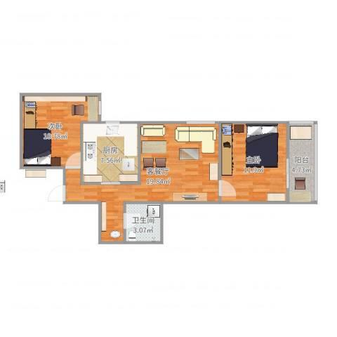左安浦园2室2厅1卫1厨72.00㎡户型图