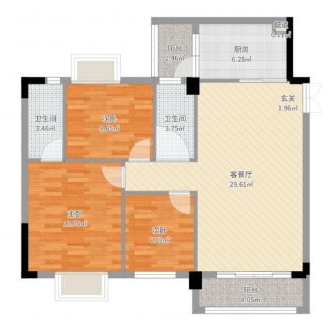 景新豪苑3室2厅2卫1厨99.00㎡户型图