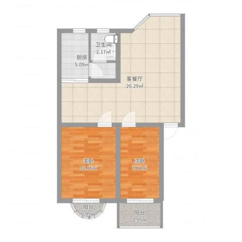 明媚星城2室2厅1卫1厨73.00㎡户型图