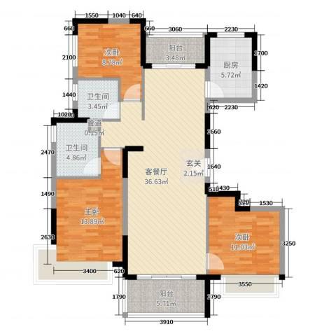 恒大华府3室2厅2卫1厨128.00㎡户型图