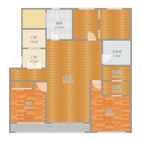 万科翡翠滨江2室2厅1卫1厨142.00㎡户型图