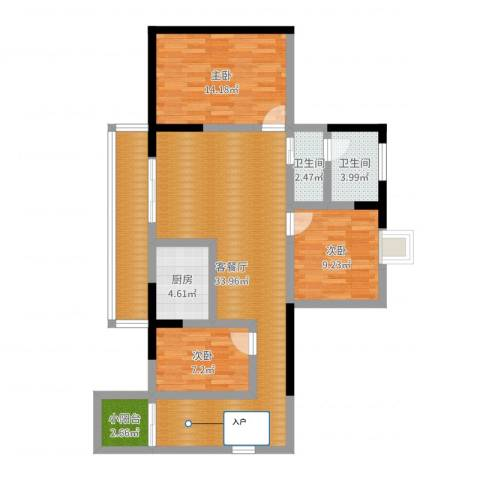 滨江翡翠城3室2厅2卫1厨107.00㎡户型图