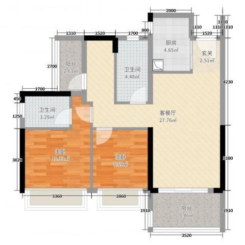 TCL康城四季2室2厅2卫1厨88.00㎡户型图