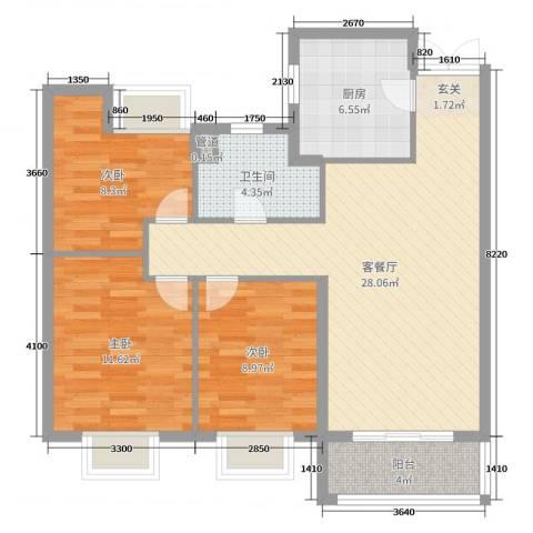 嘉里云荷廷3室2厅1卫1厨89.00㎡户型图