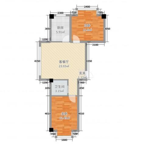 丽都水岸2室2厅1卫1厨75.00㎡户型图