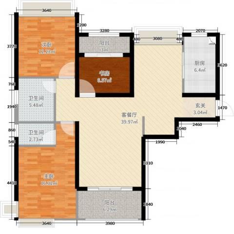 御天城-蟠龙居南区(B)3室2厅2卫1厨123.00㎡户型图