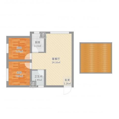颐和花园2室2厅1卫1厨73.00㎡户型图