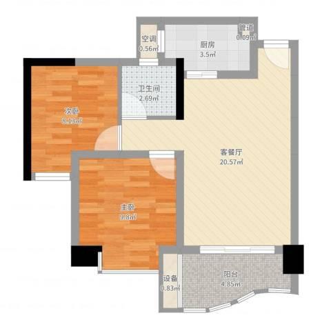 优派青年公寓2室2厅1卫1厨64.00㎡户型图