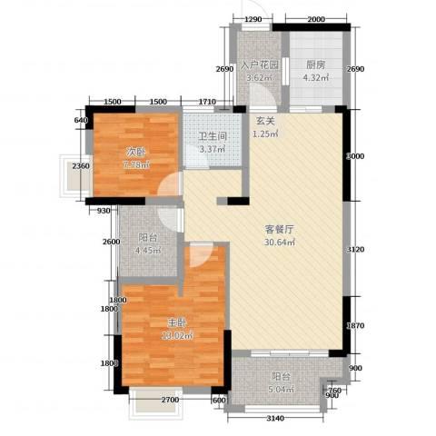 星宇・华成苑2室2厅1卫1厨86.00㎡户型图
