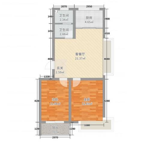 兴业・王府花园二期2室2厅2卫1厨72.00㎡户型图