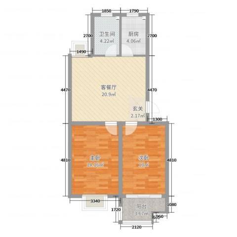 兴业・王府花园二期2室2厅1卫1厨75.00㎡户型图