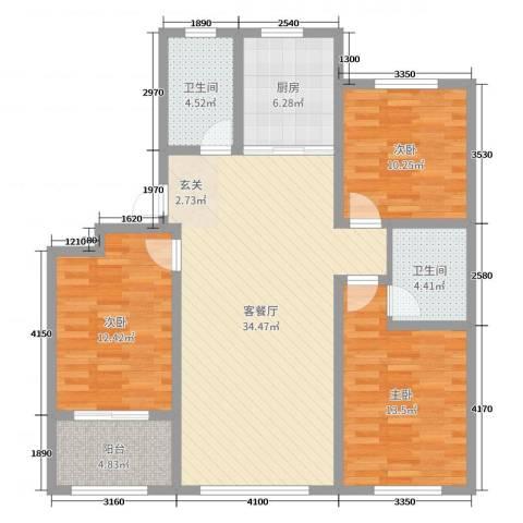 恒信阳光新城3室2厅2卫1厨113.00㎡户型图