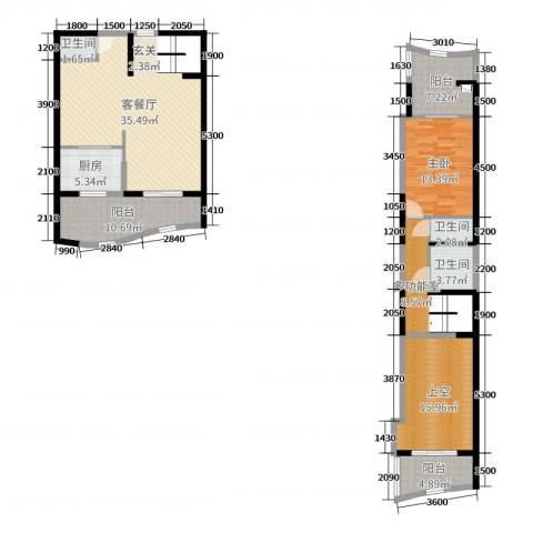 广信百度城Ⅱ大家1室2厅3卫1厨119.00㎡户型图