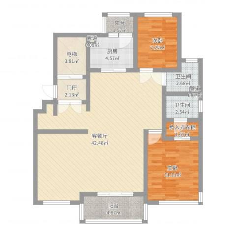 绿地海珀璞晖2室2厅2卫1厨106.00㎡户型图