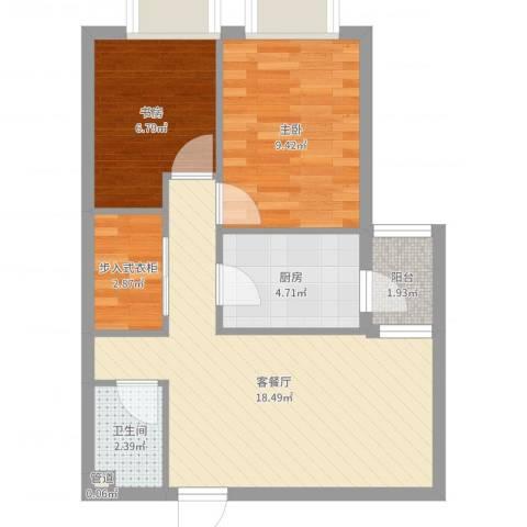 广渠家园2室2厅1卫1厨58.00㎡户型图