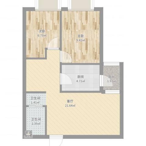 广渠家园2室1厅1卫1厨59.00㎡户型图