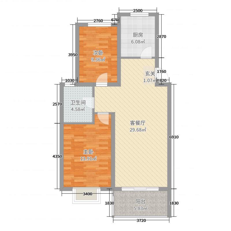 红星国际广场86.82㎡5、6#户型2室2厅1卫1厨