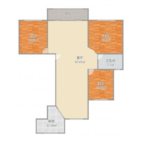 浦江风景苑2室1厅1卫1厨200.00㎡户型图