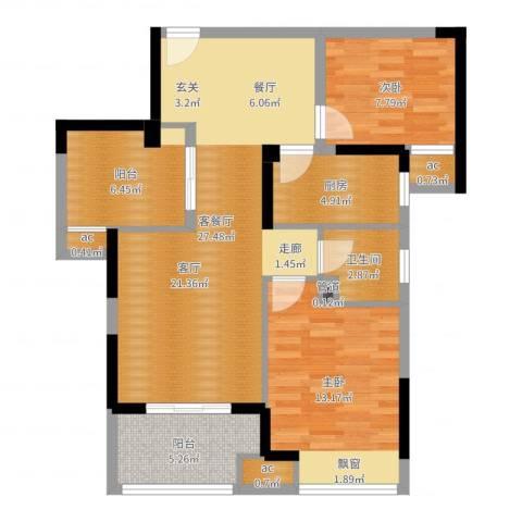 荣鼎幸福城2室2厅1卫1厨69.91㎡户型图