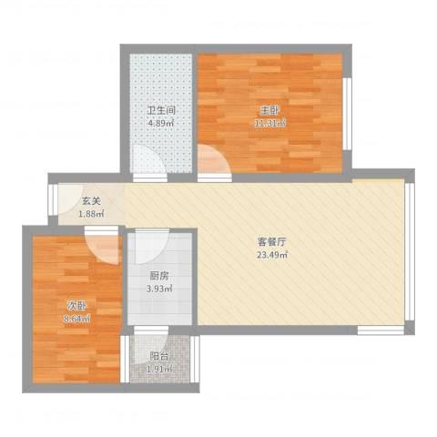 御庭华府2室2厅1卫1厨68.00㎡户型图